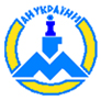 Institute of Hydromechanics of the National Academy of Sciences of Ukraine